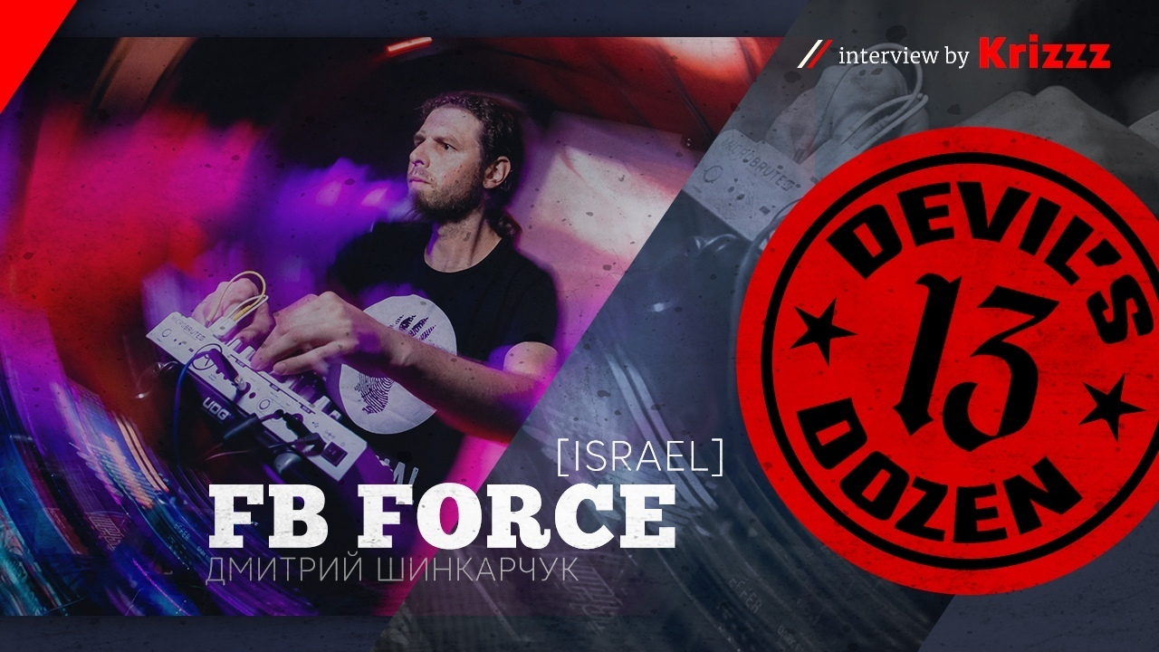 interviews-fbforce